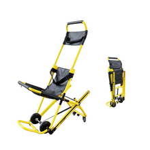 HS-C002 Emergency rescue evacuation chair stretcher